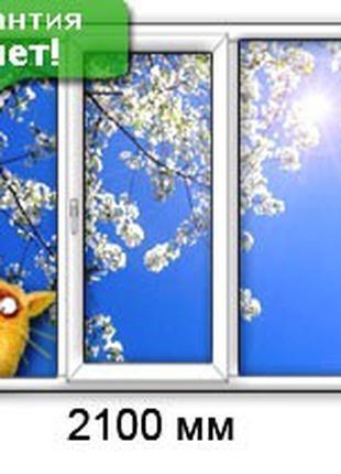 Окно пластиковое тройное качество-гарантия 5лет