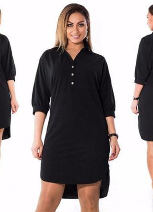 Тильное платье-рубашка выполнено из тонкой ткани софт