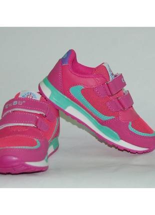 Детская спортивная обувь кроссовки №