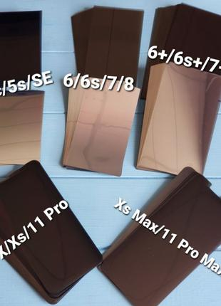 Поляризационная пленка Apple iPhone 4/5/5S/5C/6/6+/6S/6S+/7/7+...