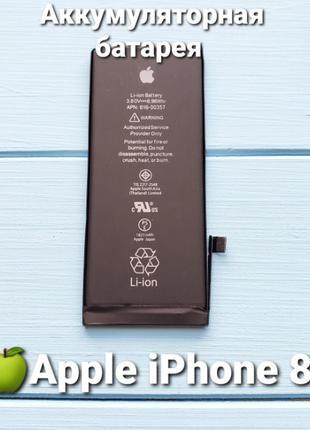 Аккумуляторная батарея Apple iPhone 5-Xs Max Orig Chip ГАРАНТИЯ!!