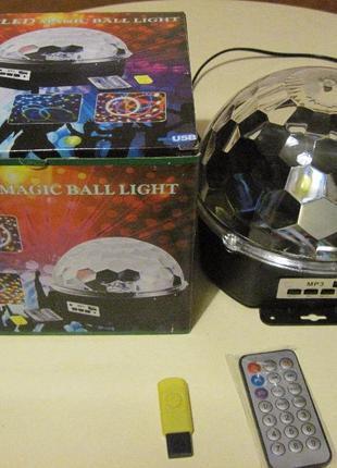 Светодиодный шар для кафе,клубов и домашних дискотек!