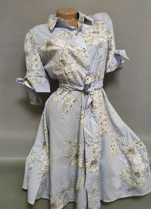Платье-халат женское летнее
