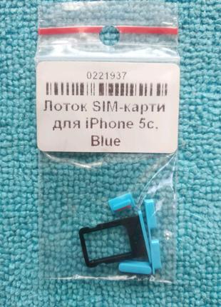 Лоток держатель кнопки Iphone 5c
