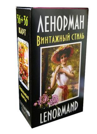 Карты Таро Ленорман винтажный стиль (инструкция на русском языке)
