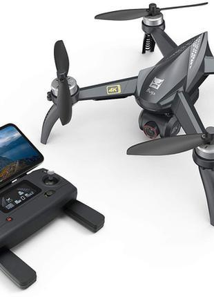 Квадрокоптер дрон с камерой Wi-Fi, радиоуправляемый MJX Bugs B5W