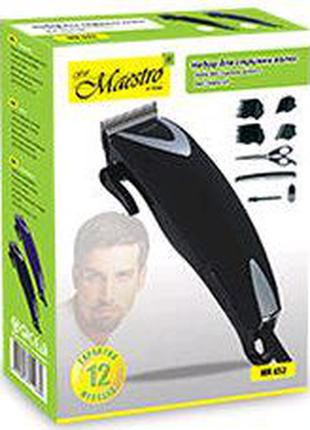 Машинка для стрижки Maestro - MR-652