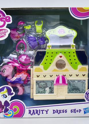 Мой Маленький Пони/ Аналог My Little Pony С Домиком