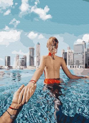 Картина по номерам Следуй за мной. Бассейн в Дубае, 40х50