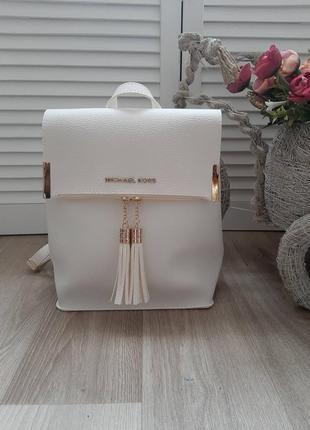Сумка рюкзак белый