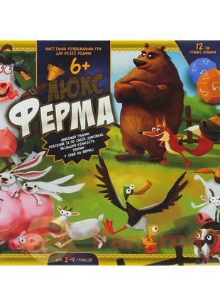 Настольная игра Ферма Люкс, Danko Toys, 6+, 2-4 игрока
