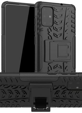 Противоударный чехол на Samsung Galaxy A51