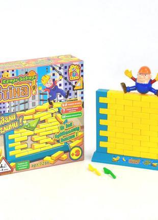Настольная игра-головоломка Стена, Fun Game, 3+, 2-4 игрока