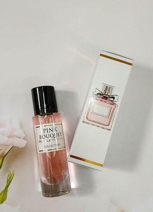Парфюмированная вода для женщин версия miss dior blooming bouquet