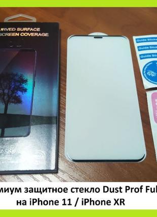 Стекла 3D 5D iPhone 5 5S SE 6 6S Plus iPhone 7 8 Plus 11 Pro X/XS