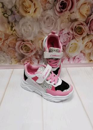 Кроссовки на девочку, на платформе, размеры 31-35