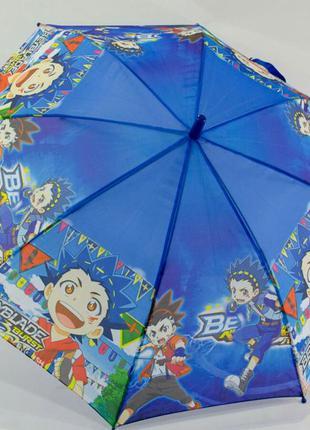 Зонтик для мальчика бейблейд beyblade