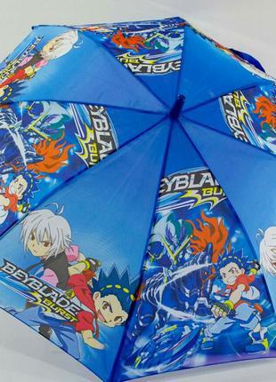 Новый качественный зонт для мальчиков beyblade burst бейблейд