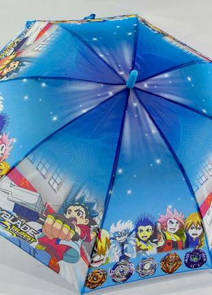 Зонт-трость для мальчика 5-9 лет бейблейд beyblade