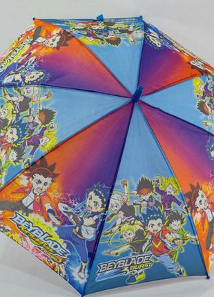 Зонт-трость для мальчика бейблейд beyblade
