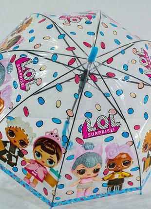 Зонтик для девочек с куколками лол lol  на 4-6 лет