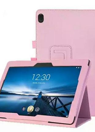 Новый чехол для планшета lenovo