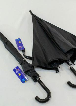 Зонт-трость для мальчика 5-9 лет