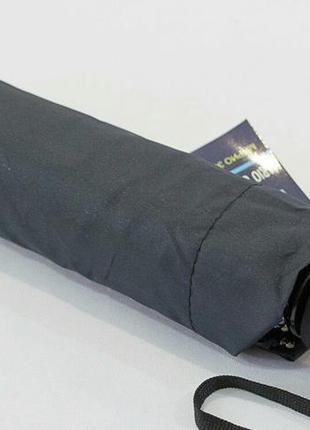 Зонт-полуавтомат для школьников