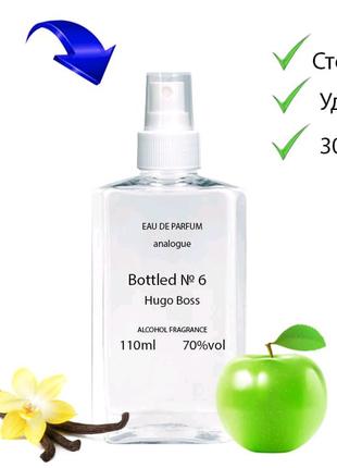 Парфюмированная вода Hugo Boss Bottled № 6 110 ml
