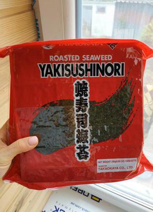 Нори, водоросли для суши