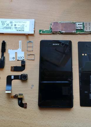 Sony M5 E5633