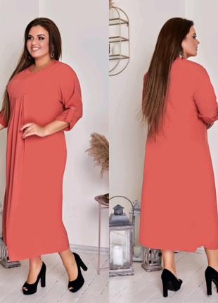 Платье. Большие размеры!