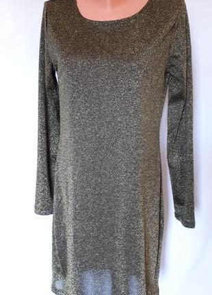 Платье-карандаш с люрексовой ниткой от atmosphere ( размер 14 ...