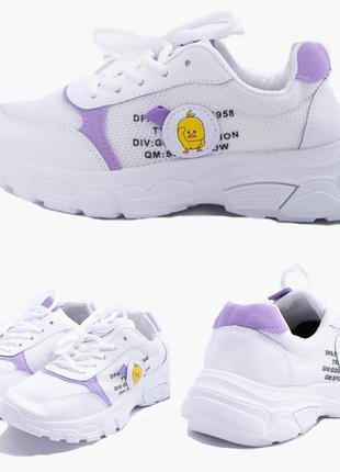 Кроссовки женские цвет Бело-фиолетовый