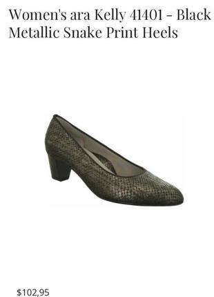 Ara кожаные туфли 38 размер