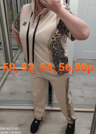 Женский спортивный костюм турция спорт шик от 48 до 56р