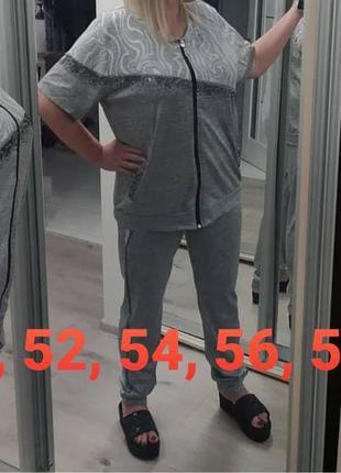 Женский турецкий спортивный костюм signet батал