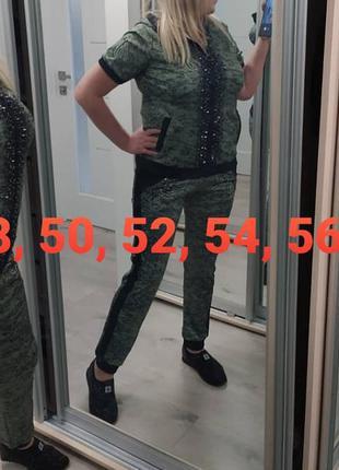 Женский турецкий спортивный костюм signet все размеры