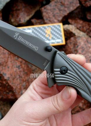 Нож складной, раскладной, выкидной Browning для рыбалки, охоты