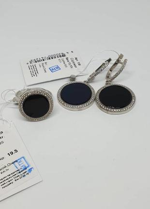 Набор ювелирных украшений, серебро, кольцо, серьги, черный кам...