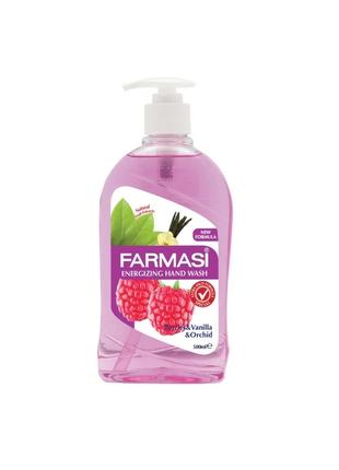 Фруктовое жидкое мыло Fruity Care Ягоды Ваниль Орхидея 500 мл