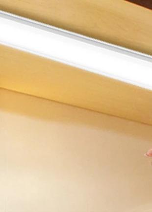 LED светильник для кухни и мебели с датчиком движения