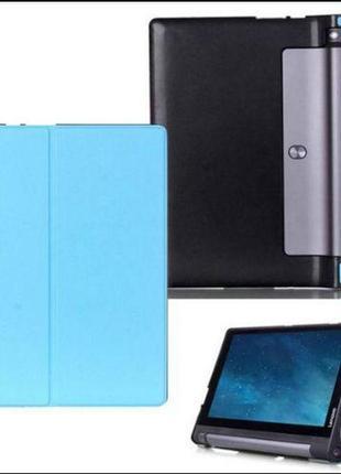 СРОЧНО!!! Чехол на Планшет Lenovo Yoga Tablet 3 8