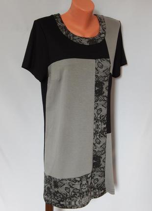 Трикотажное вискозное платье -туника от your life your fashion...