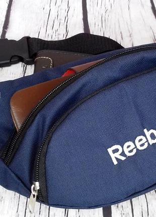 Сумка бананка на пояс. мужская сумка reebok. спортивная поясна...