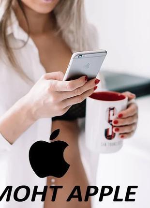 Ремонт iPhone, телефонов, смартфонов