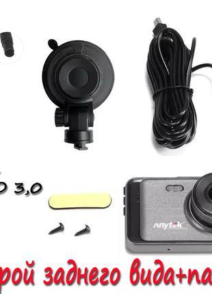 Авто-видеорегистратор на 2-е камеры Anytek X31