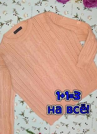 🎁1+1=3 шикарный вязаный свитер персикового цвета marks&spencer...