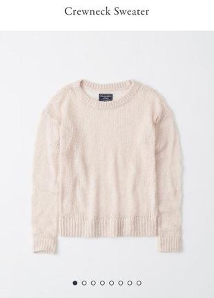 Прозрачный свитер от abercrombie
