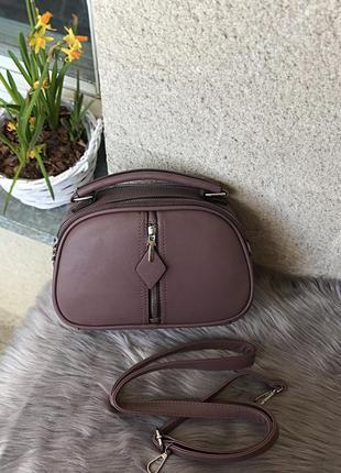 Женская модная сумка 🔥топ качество 🔥цвет тёмная пудра